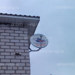 Триколор ТВ, тарелка 0,55 м. Волгоград, Горная поляна