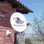 Триколор ТВ, тарелка 0,55 м. Волгоградская область, Малые Чапурники
