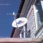 Триколор ТВ, тарелка 0,55 м. Волгоград, Тракторозаводский район