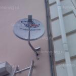 Триколор ТВ на 4 тв, тарелка 0,6 м. Волгоград, Центральный район
