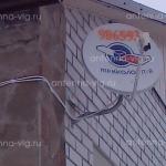 Триколор ТВ на 2 тв, тарелка 0,55 м. Волгоград, Краснооктябрьский район