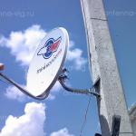 Триколор ТВ на 2 тв, тарелка 0,6 м. Волгоград, Горная поляна