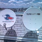 Триколор ТВ, тарелка 0,6 м. Волгоград, Краснооктябрьский район