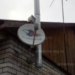 Триколор ТВ, тарелка 0,55 м. Волгоград, Ворошиловский район