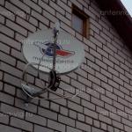 Триколор ТВ, тарелка 0,55 м. Волгоград, хутор Вертячий