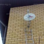 Триколор ТВ на 2 тв, тарелка 0,55 м. г. Краснослабодск