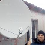Радуга ТВ, тарелка 0,9 м. г. Краснослабодск
