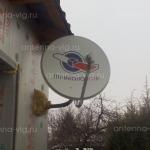 Триколор ТВ, тарелка 0,55 м. г. Краснослабодск