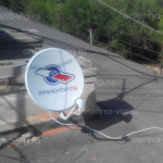 Триколор ТВ, тарелка 0,55 м. Волгоград, Кировский район