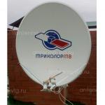 Тарелка с мультифидом на 2 спутника, 0,9м. Волгоград, Краснооктябрьский район