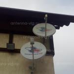 Триколор ТВ на 2 тв, тарелка 0,55 м. Волгоград, Центральный район